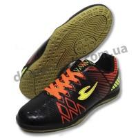 Подростковые футбольные футзалки ( бампы )Lancast черно-оранжевые