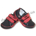 Детские кеды Super Gear A9801 черно-красные