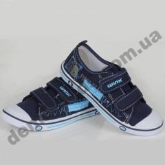 Детские кеды Wink сине-голубые