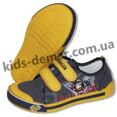Детские кеды - мокасины Super gear А 9885 / 9886 (серо-желтые)
