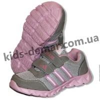 Детские кроссовки Adidas серо-розовые ( пенка )