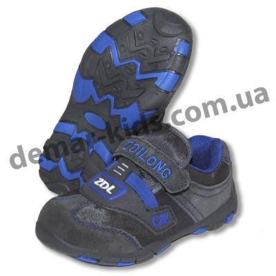 Детские кроссовки ZDL ( ZDILONG ) серо-синие