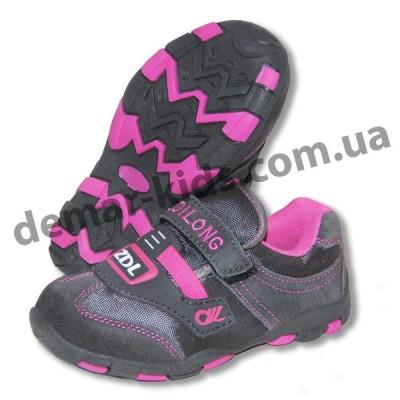 Детские кроссовки ZDL ( ZDILONG ) серо-розовые