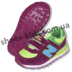 Детские кроссовки New Balance бордово-зеленые