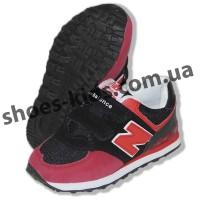 Детские кроссовки New Balance черно-красные