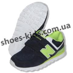 Детские кроссовки New Balance сине-зеленые