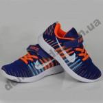 Детские кроссовки Nike сине-оранжевые
