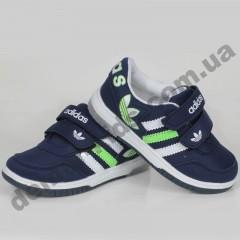 Детские кроссовки со светодиодной подсветкой Adidas сине-зеленые