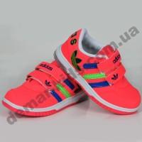 Детские кроссовки со светодиодной подсветкой Adidas терракотовые
