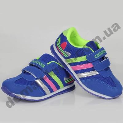 Детские кроссовки Adidas сине-зеленые