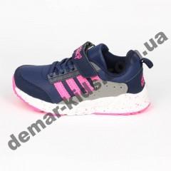 Детские кроссовки Bessky сине-розовые