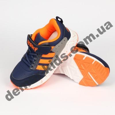Детские кроссовки Bessky сине-оранжевые