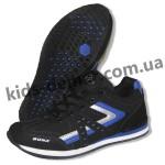 Детские кроссовки Bona черно-сине-серые ( нубук ) 004