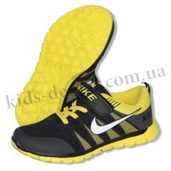Детские кроссовки NIKE желто-черные