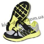 Детские кроссовки Nike серо-черно-зеленые ( пенка )