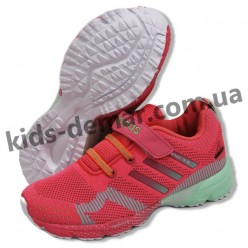 Детские кроссовки Adidas терракотово-бирюзовые NEW