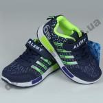 Детские кроссовки Alemy-kids сине-зеленые