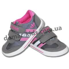 Детские кроссовки Adidas со светодиодными мигалками серо-розовые (новинка 2016 )